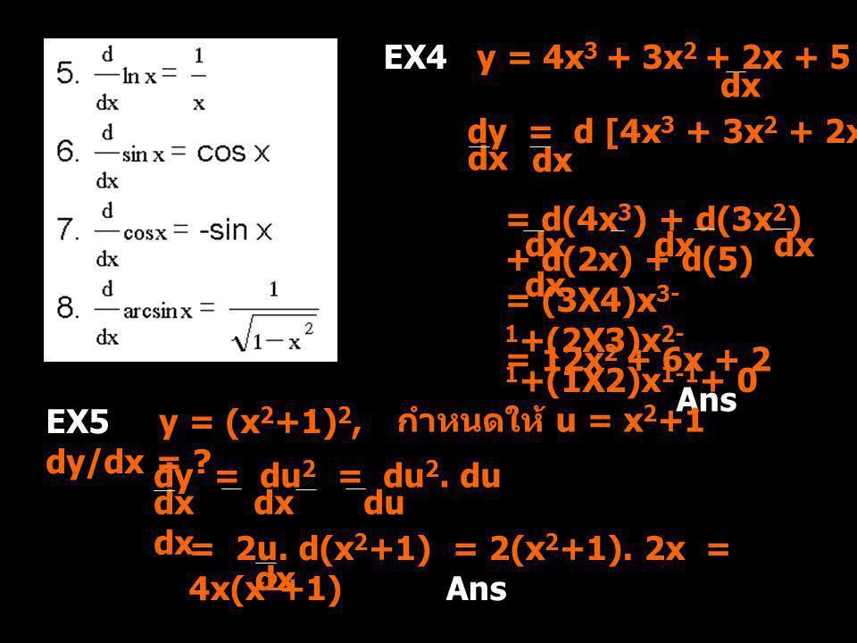 EX4 y = 4x3 + 3x2 + 2x + 5 , dy = dx. dy = d [4x3 + 3x2 + 2x + 5] dx. dx. = d(4x3) + d(3x2) + d(2x) + d(5)